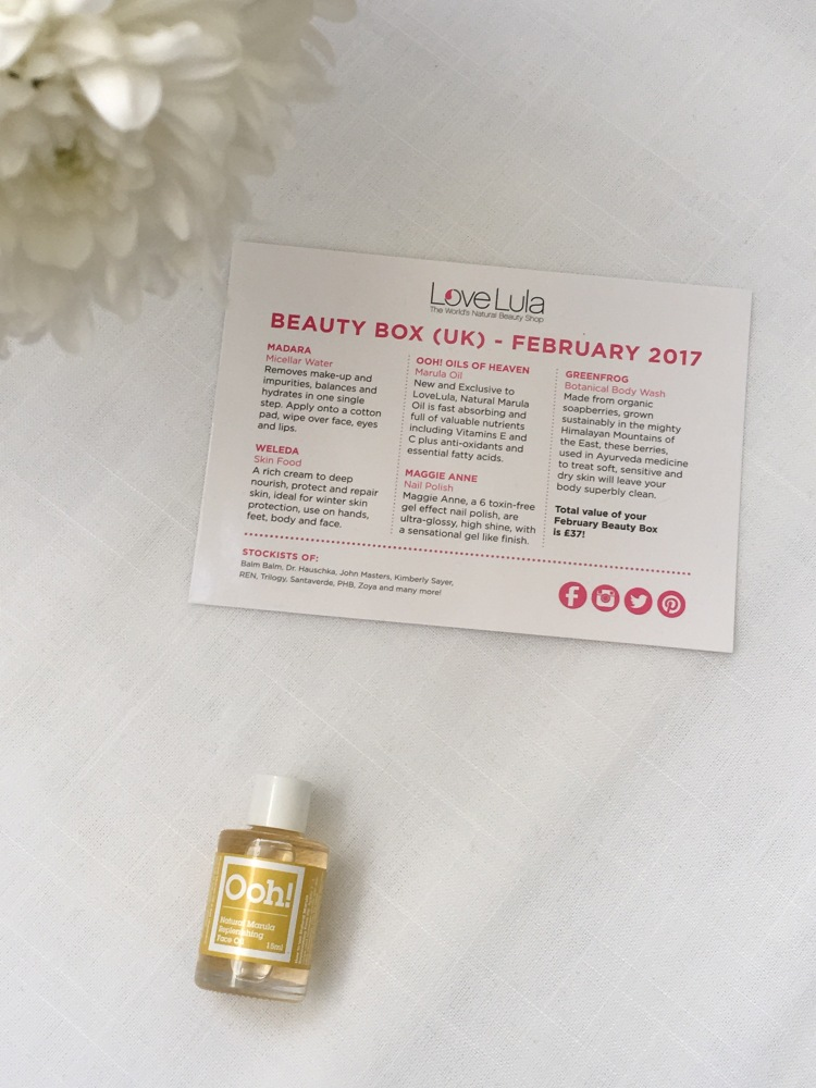 Ooh! - Oils of Heaven Natural Marula Replenishing Face Oil Travel Size