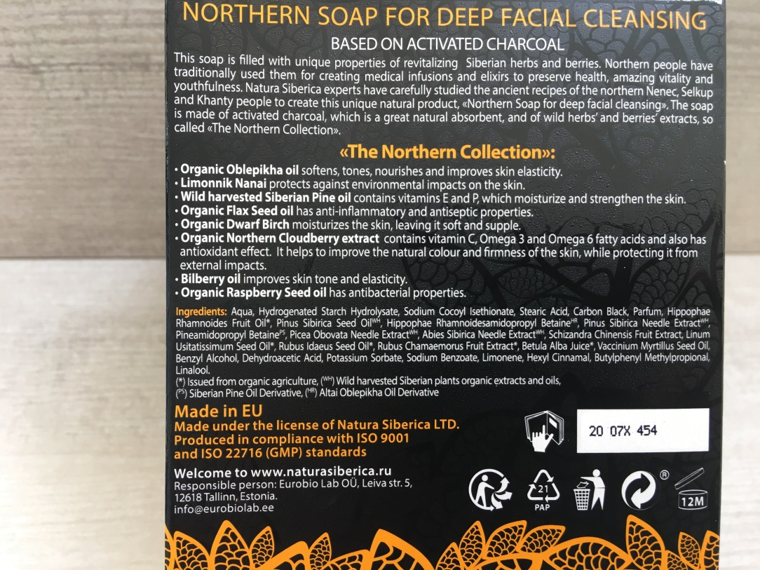 Natura Siberica northern soap for deep facial cleansing