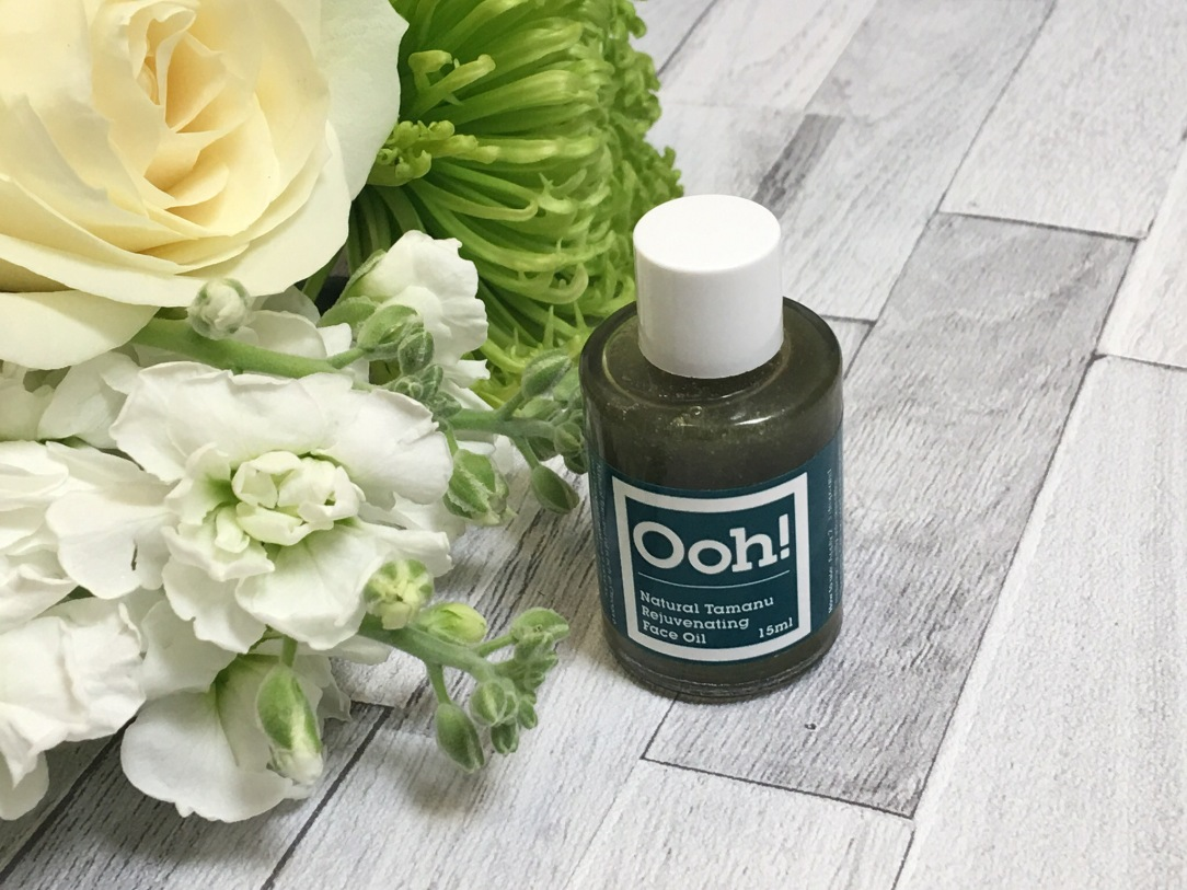 Ooh! - Oils of Heaven Natural Tamanu Rejuvenating Face Oil Travel Size 15ml